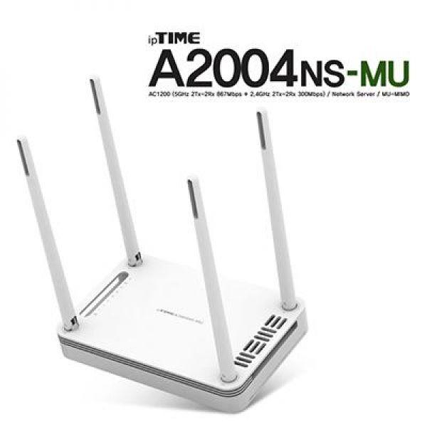 A2004NS_MU 11ac유무선 공유기 컴퓨터용품 컴퓨터주변기기 공유기 유무선공유기 와이파이