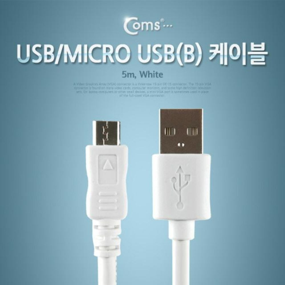 USBMicro USB B 케이블 5M 케이블 USB LAN HDMI 컴퓨터용품 PC용품 컴퓨터악세사리 컴퓨터주변용품 네트워크용품 usb연장케이블 usb충전케이블 usb선 5핀케이블 usb허브 usb단자 usbc케이블 hdmi케이블 데이터케이블 usb멀티탭