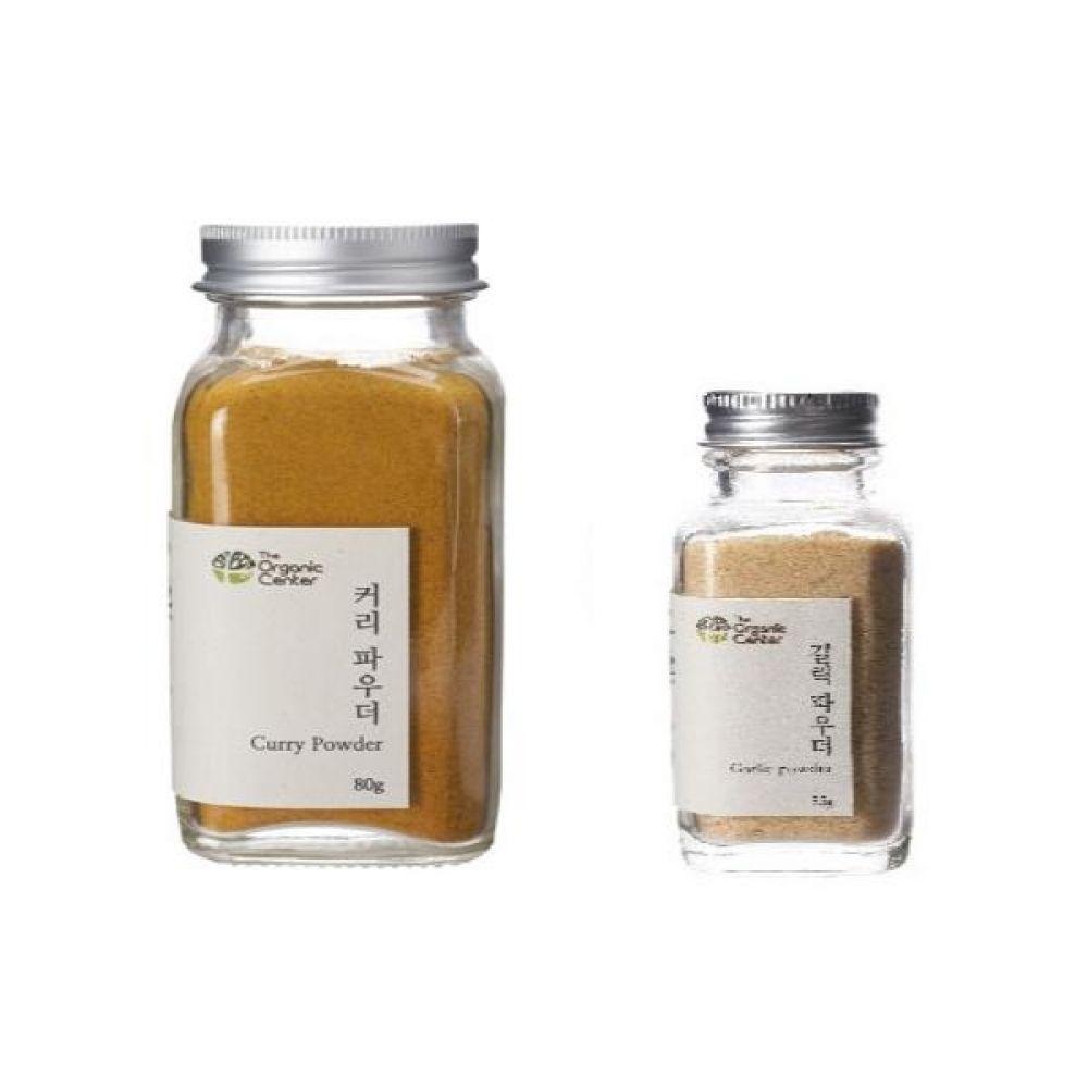 (오가닉 향신료 모음)커리 파우더 믹스 80g과 갈릭 파우더 35g 건강 견과 조미료 카레 냄새