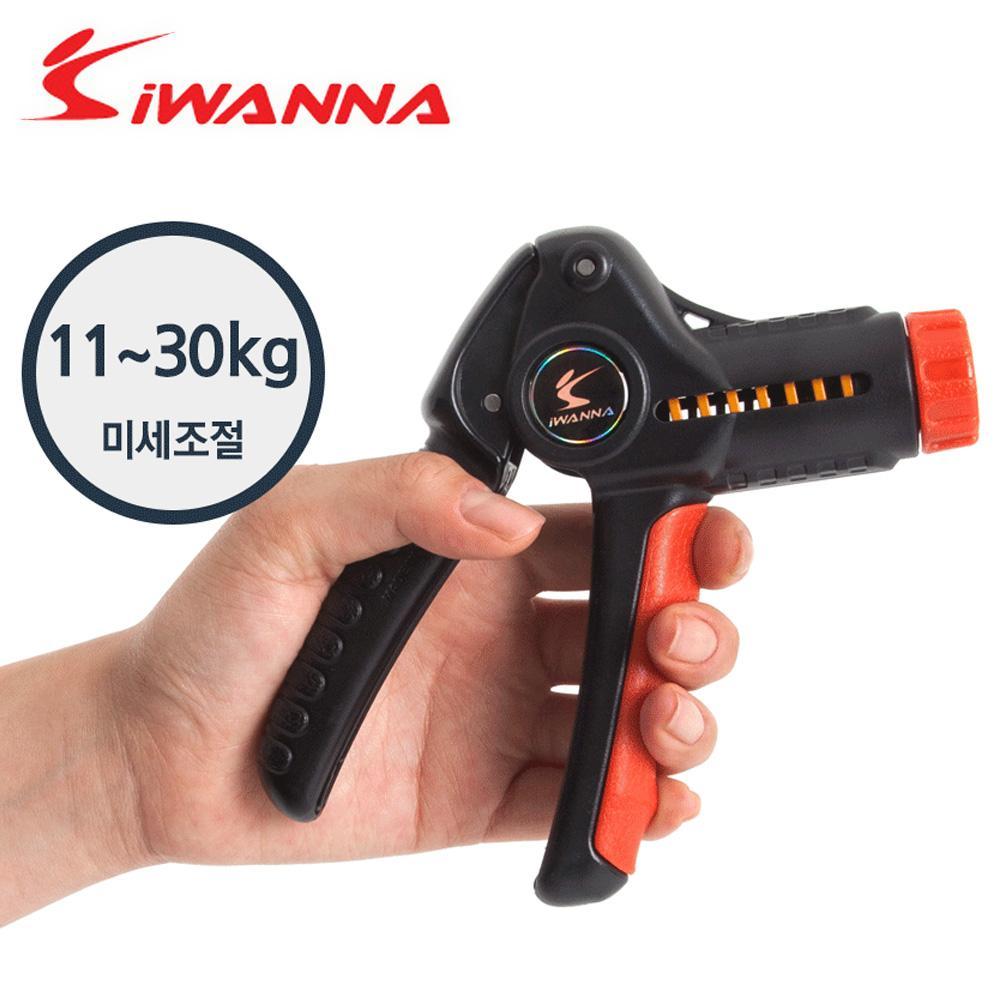 i워너990 파워핸드 그립 악력기 미세조절 악력기 그립운동 완력기 손목근력기 손악력기