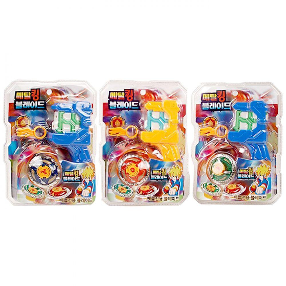 5000 메탈킹블레이드(랜덤) 팽이 배틀팽이 배틀블레이드 작동완구 슈팅팽이 어린이선물 판촉물