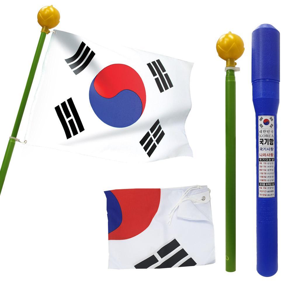나라사랑 태극기 국기함 세트 3단깃대 태극기함 극기함 국기게양대 태극기통 국기통