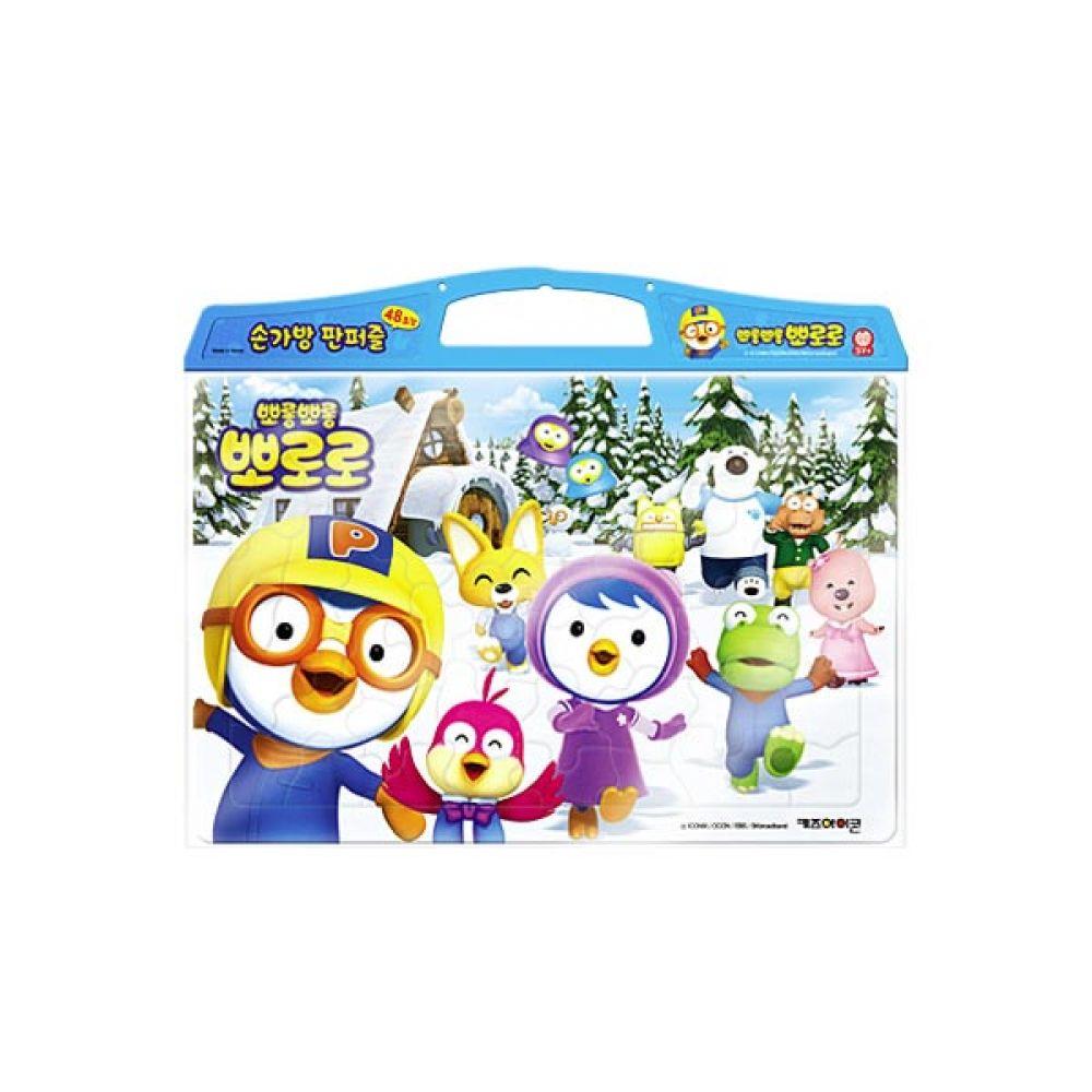 뽀로로 손가방판퍼즐 48조각 직소퍼즐 유아장난감 조립 유아장난감 퍼즐 판퍼즐 장난감