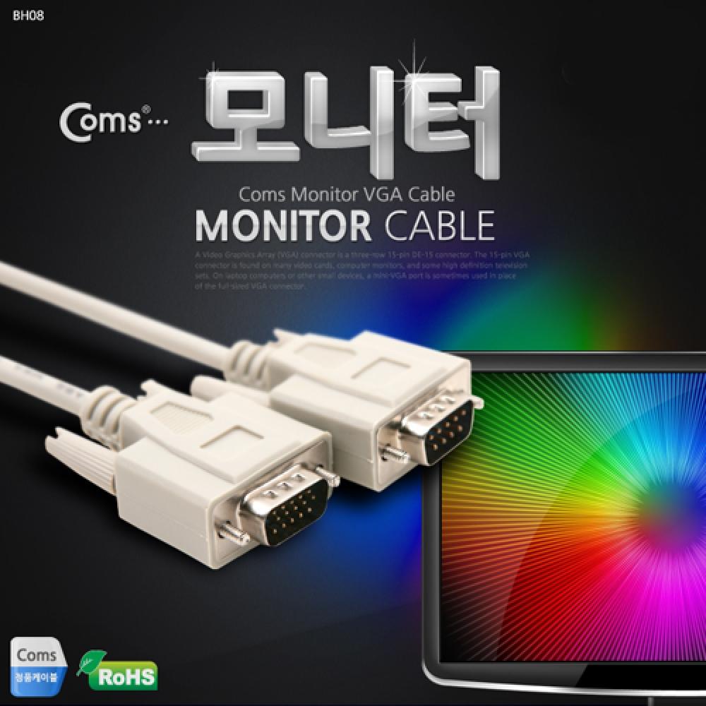 Coms 일반형 모니터 케이블 15핀 9핀 18M RGB모니터케이블 RGB케이블 RGB RGB보급형 모니터케이블 비디오케이블 케이블 영상케이블 RGB케이블 영상케이블 모니터케이블 RGB RGB모니터케이블