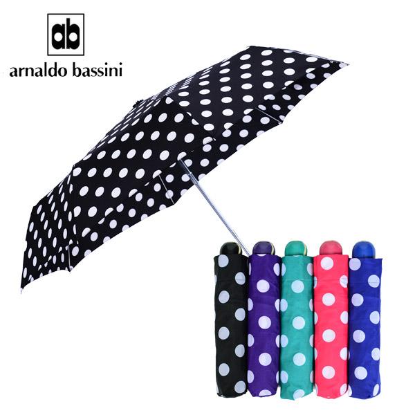 [아날도바시니]3단전자동-버블 3단우산 미니우산 패션우산 자동우산 판촉우산