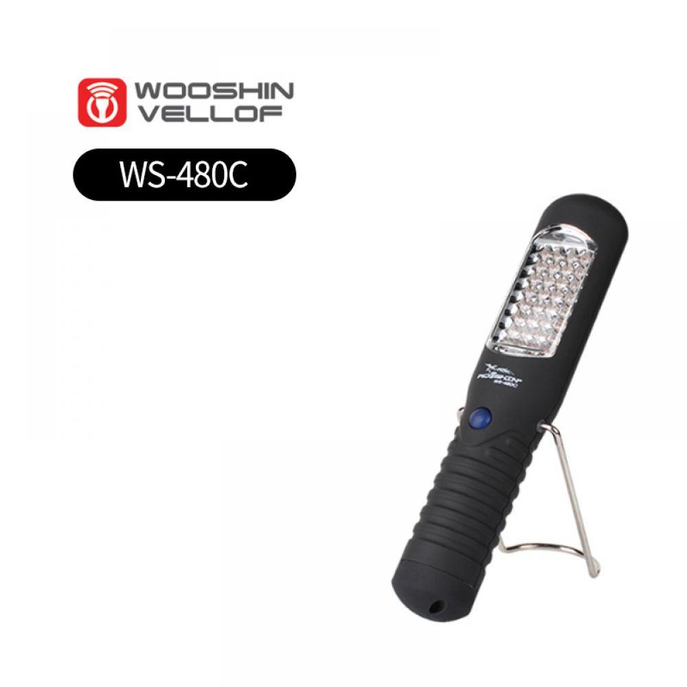 32구 LED걸이등 작업등 WS-480C - 각도조절 거치대 경량 낚시 가정 라이딩 레져 아웃도어 배터리 야간작업 클립 휴대용 손전등 헤드랜턴 캠핑랜턴 손전등 랜턴 LED랜턴 충전식 충전식랜턴 건전지랜턴 배터리랜턴 아웃도어 레져 낚시 등산 라이딩 우신밸로프