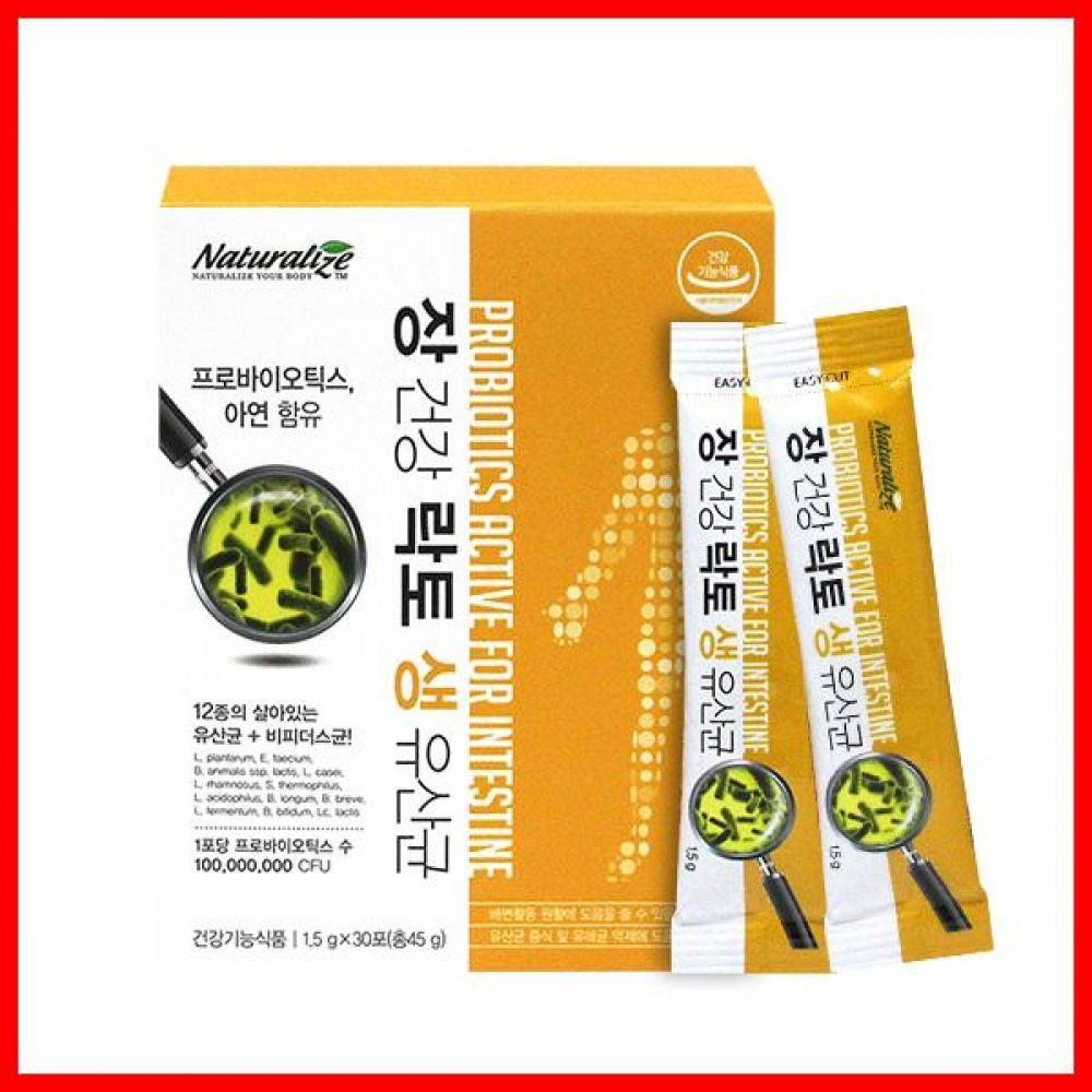 네추럴라이즈 장건강 락토 생 유산균X2개(1.5g x 30포) 건강 기능 보조 식품 선물