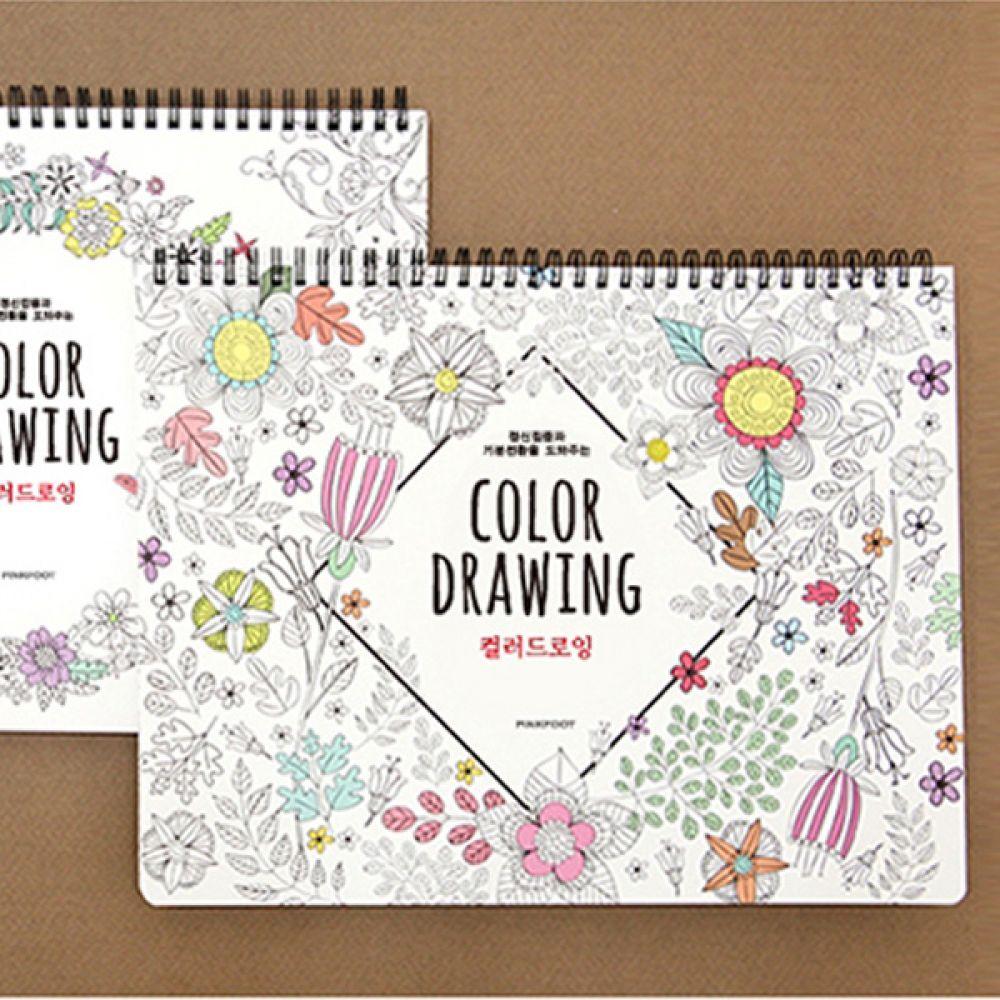 핑크풋 컬러드로잉 60 스프링컬러드로잉 (랜덤발송) 색칠공부 컬러드로잉북 컬러드로잉 색칠 쉬운색칠공부 엽서