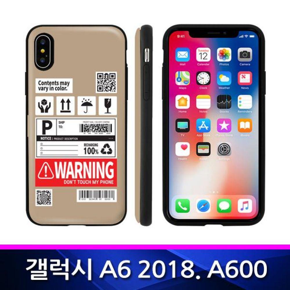 갤럭시A6 2018 TZ 인보이스 카드도어 폰케이스 A600 핸드폰케이스 휴대폰케이스 하드케이스 카드수납케이스 갤럭시A600케이스