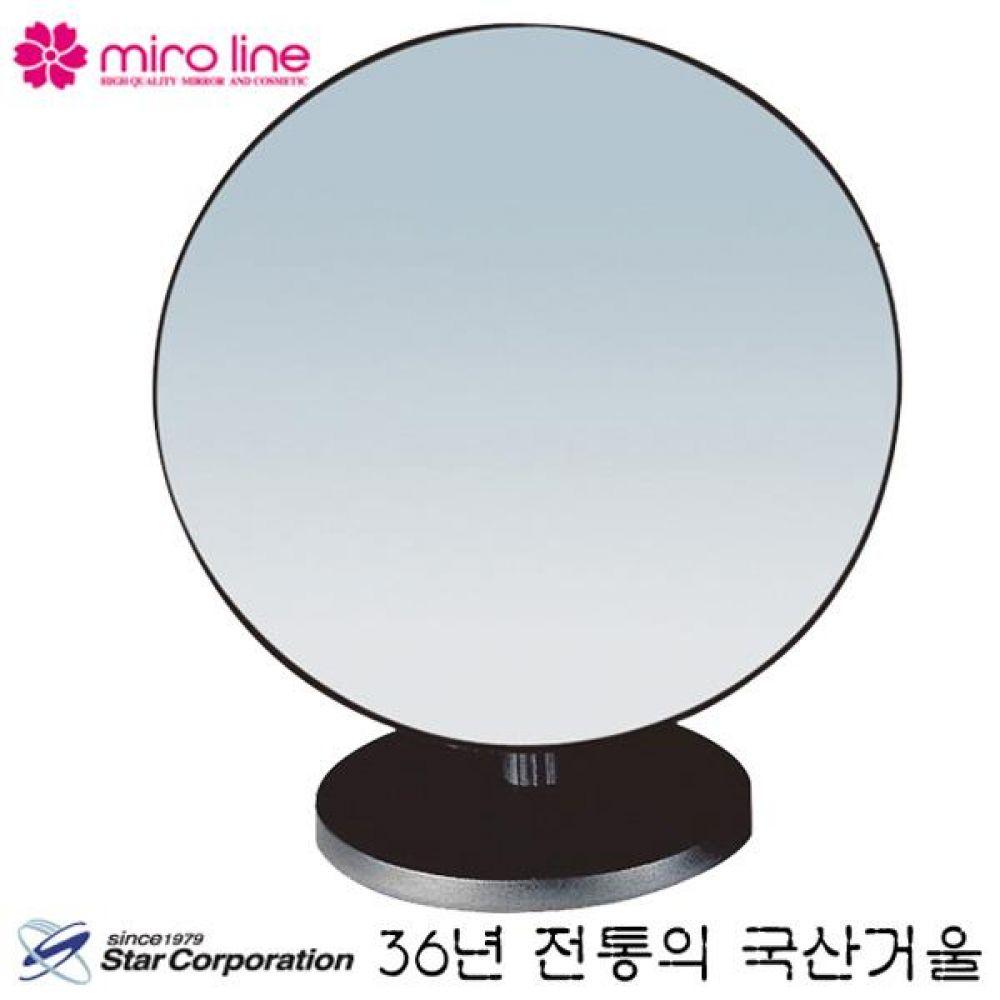 국산 스타 미로라인 원형 탁상거울 대 290x175x305mm 흑색 실용적이고 튼튼 화장대 화장 거울 미러 화장 꾸밈 여자