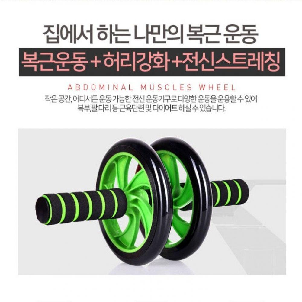 AB휠 슬라이드 복근운동 복근 빨래판 실내운동기구 AB휠 AB슬라이드 헬스용품 복근운동 실내운동