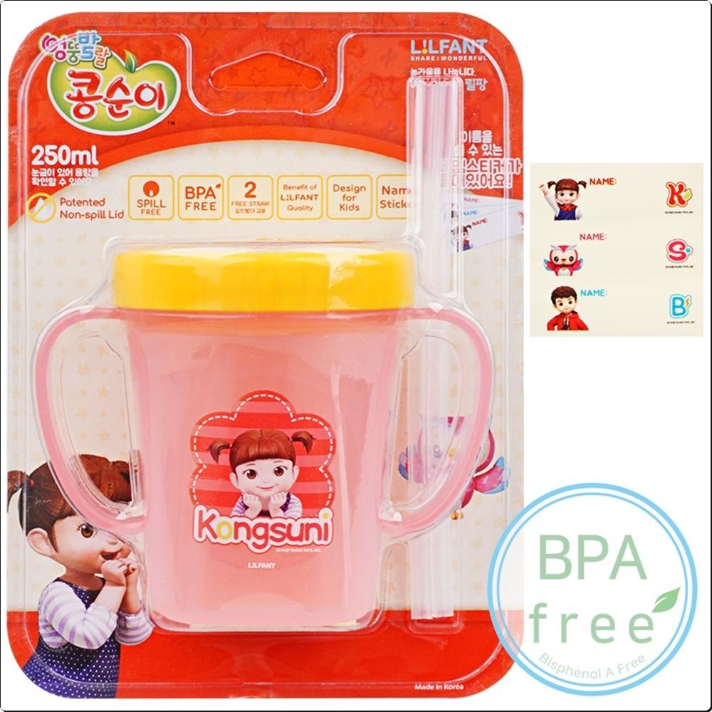 콩순이 흘림방지 양손빨대컵 250ml (552407) 캐릭터 캐릭터상품 생활잡화 잡화 유아용품
