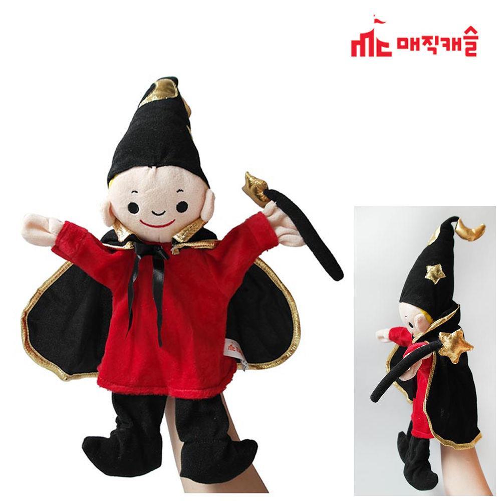 손인형 마법사 완구 손가락인형 장난감 손인형 장난감 인형 완구 손가락인형