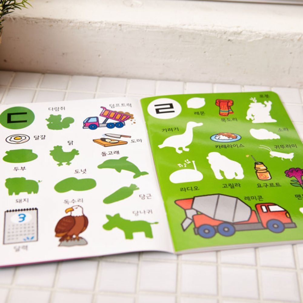 스티커놀이 놀이스티커북 재미있는한글 아동스티커 아동용품 야광스티커 스티커 입체스티커 아동스티커
