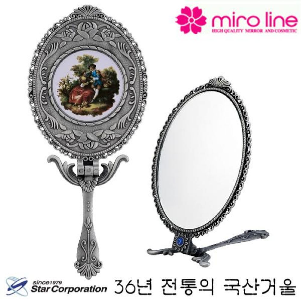 국산 스타 미로라인 앤틱 타원형 손잡이거울 대 110x12x250mm 주석도금 큐빅 뒷면 명판 거울 미러 화장 꾸밈 여자