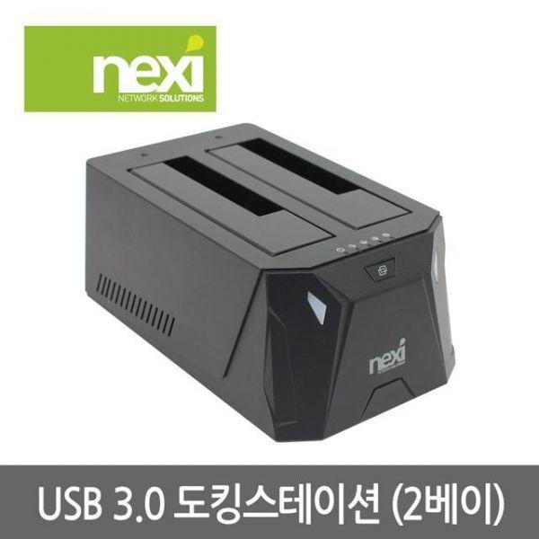 USB3.0 2Bay 하드 도킹스테이션(게이밍) 컴퓨터 케이블 USB 젠더 네트워크