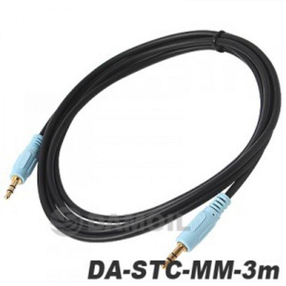 DA-STC-mm-3M 테레오 스피커케이블 오디오 음향 컴퓨터용품 PC용품 컴퓨터악세사리 컴퓨터주변용품 네트워크용품