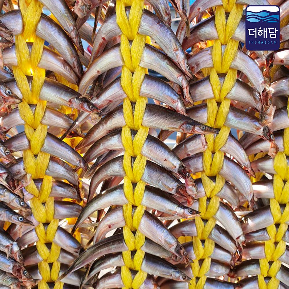 동해바다 제철 반건조 양미리20마리 양미리 코다리 임연수 반건조생선 동해안생선