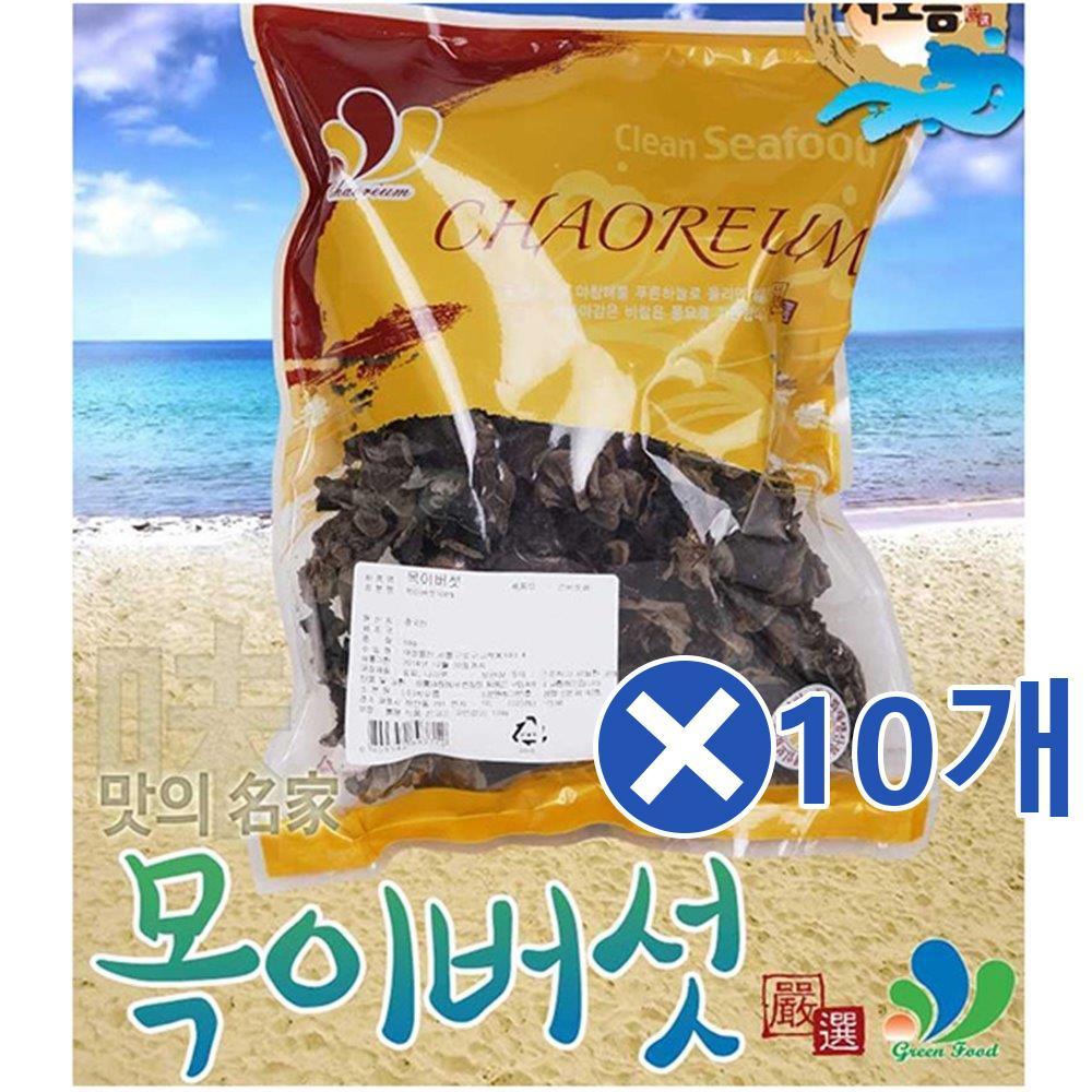 말린 목이버섯 1kg 10봉 1박스 건목이버섯 말린버섯 건버섯 버섯요리 목이버섯