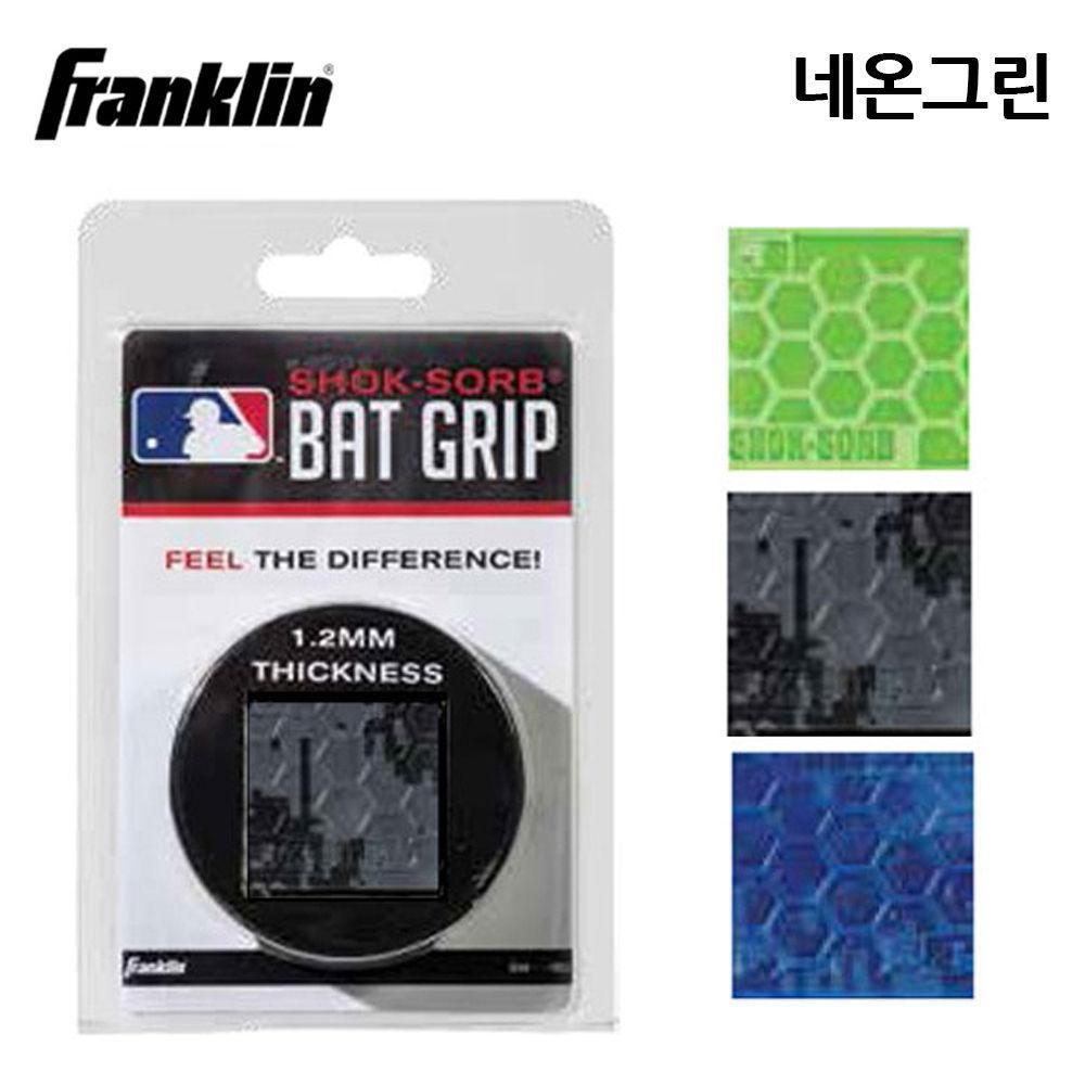 프랭클린 MLB SHOK SORB 배트그립 (23368) (네온그린) 야구 야구용품 스포츠 야구스포츠 스포츠용품