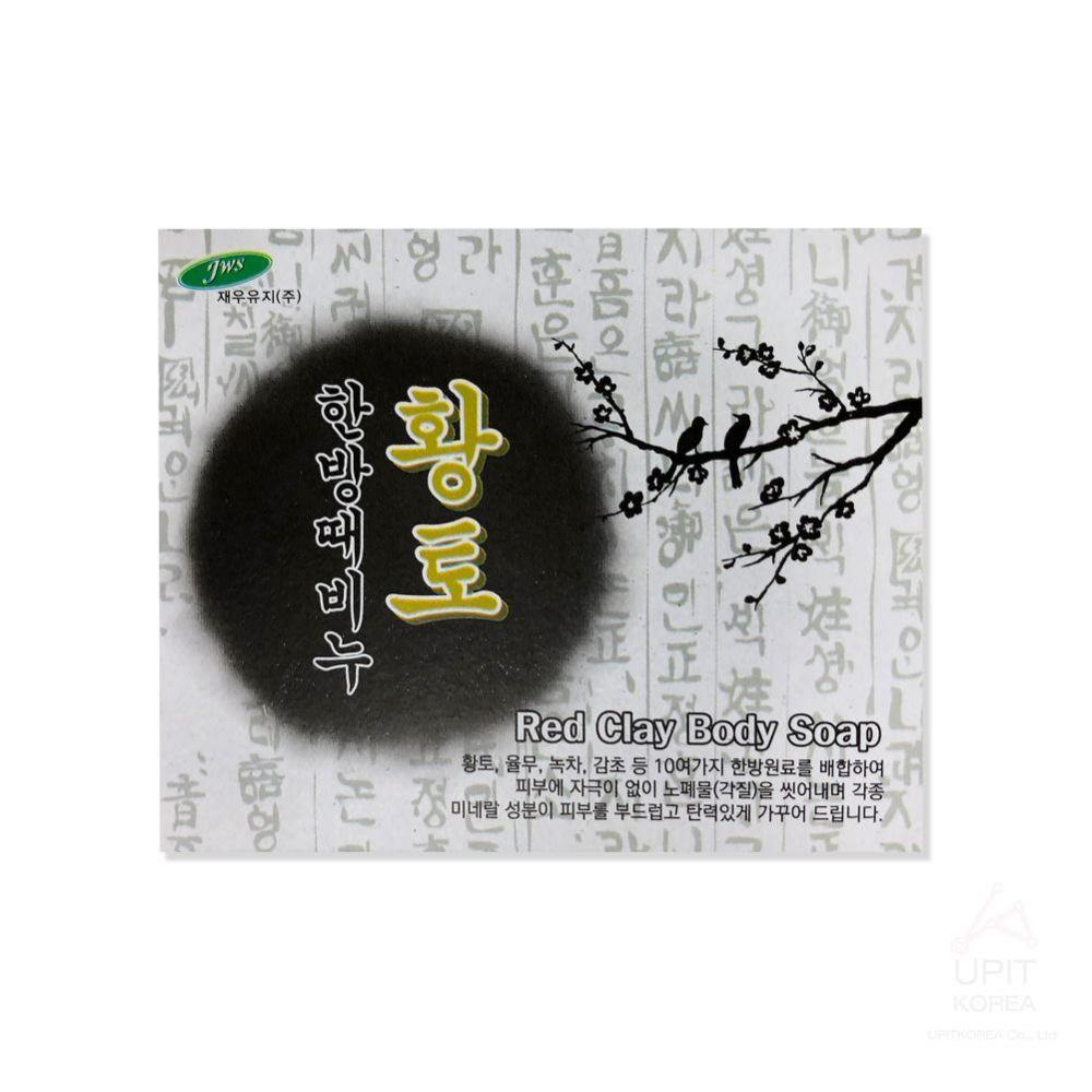 한방때비누(황토)_0264 생활용품 가정잡화 집안용품 생활잡화 잡화