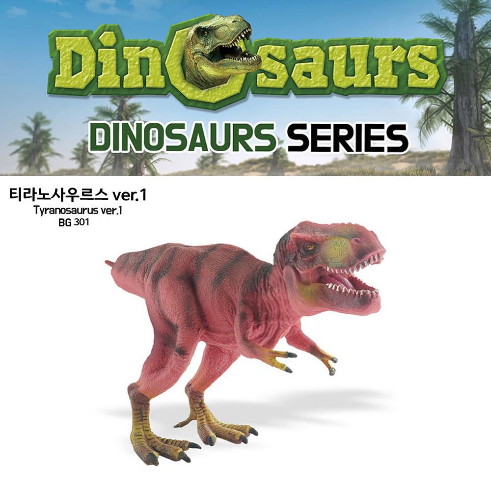 다이노소어 티라노사우르스-1 301 공룡 모형완구 모형완구 공룡 공룡모형 공룡완구 장난감