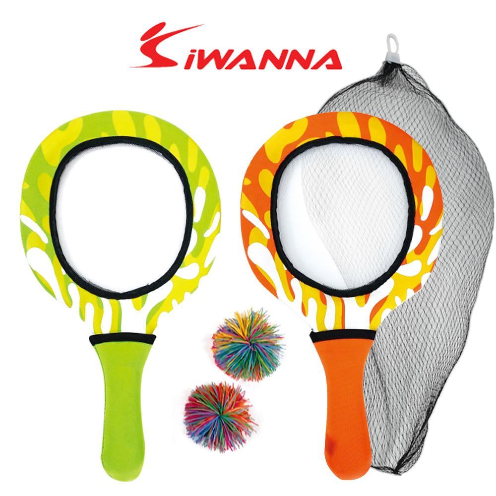 i워너455 실내 테니스 네오플랜 라켓 고무공셋 배드민턴 테니스 실내테니스 실내스포츠 겨울스포츠