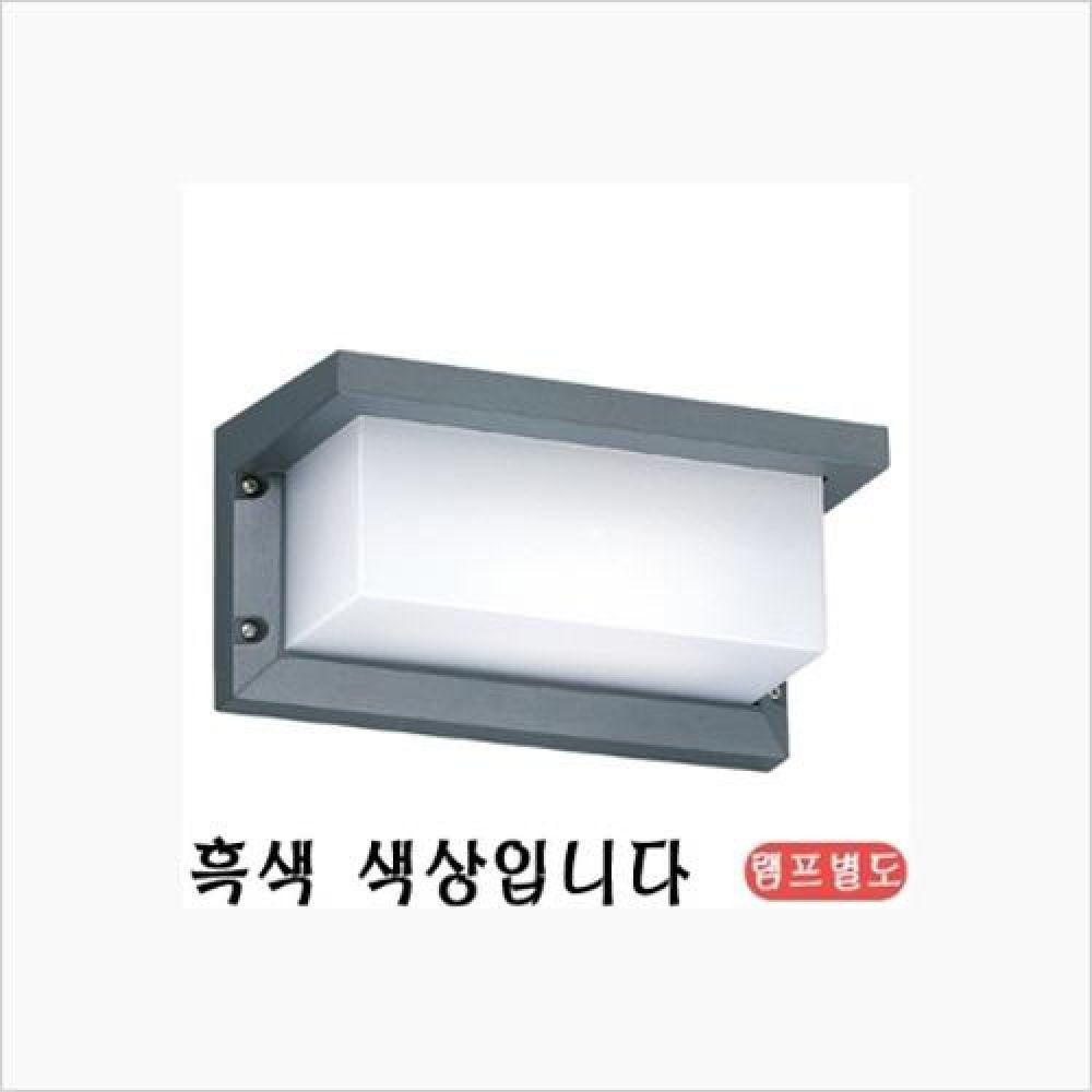 인테리어 조명기구 코너 1등 벽등 블랙 철물용품 인테리어조명 벽등 직부등 센서등 조명 전구 램프 백열등기구