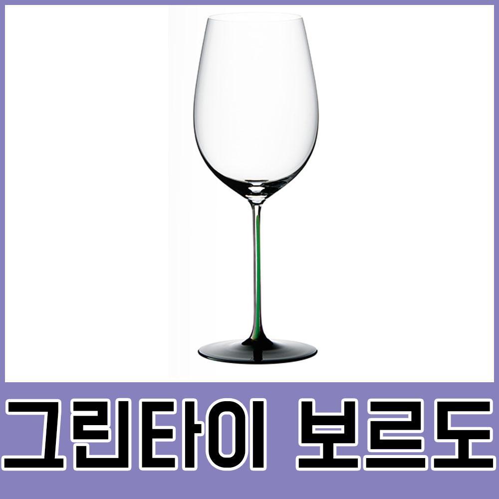 소믈리에 그린타이 보르도 1p 리델 포도주 와인용품 소믈리에 와인병 와인바
