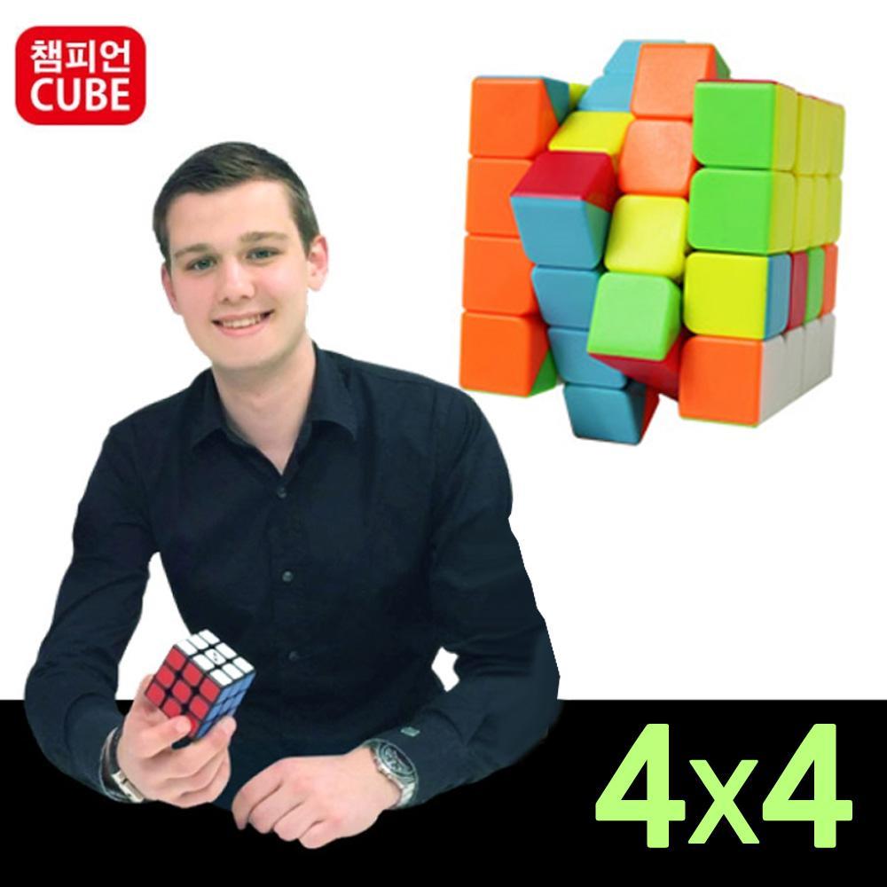 챔피언 쥬피터 고수용 4x4 큐브 퍼즐 큐브 브릭 퍼즐 아이큐 두뇌게임