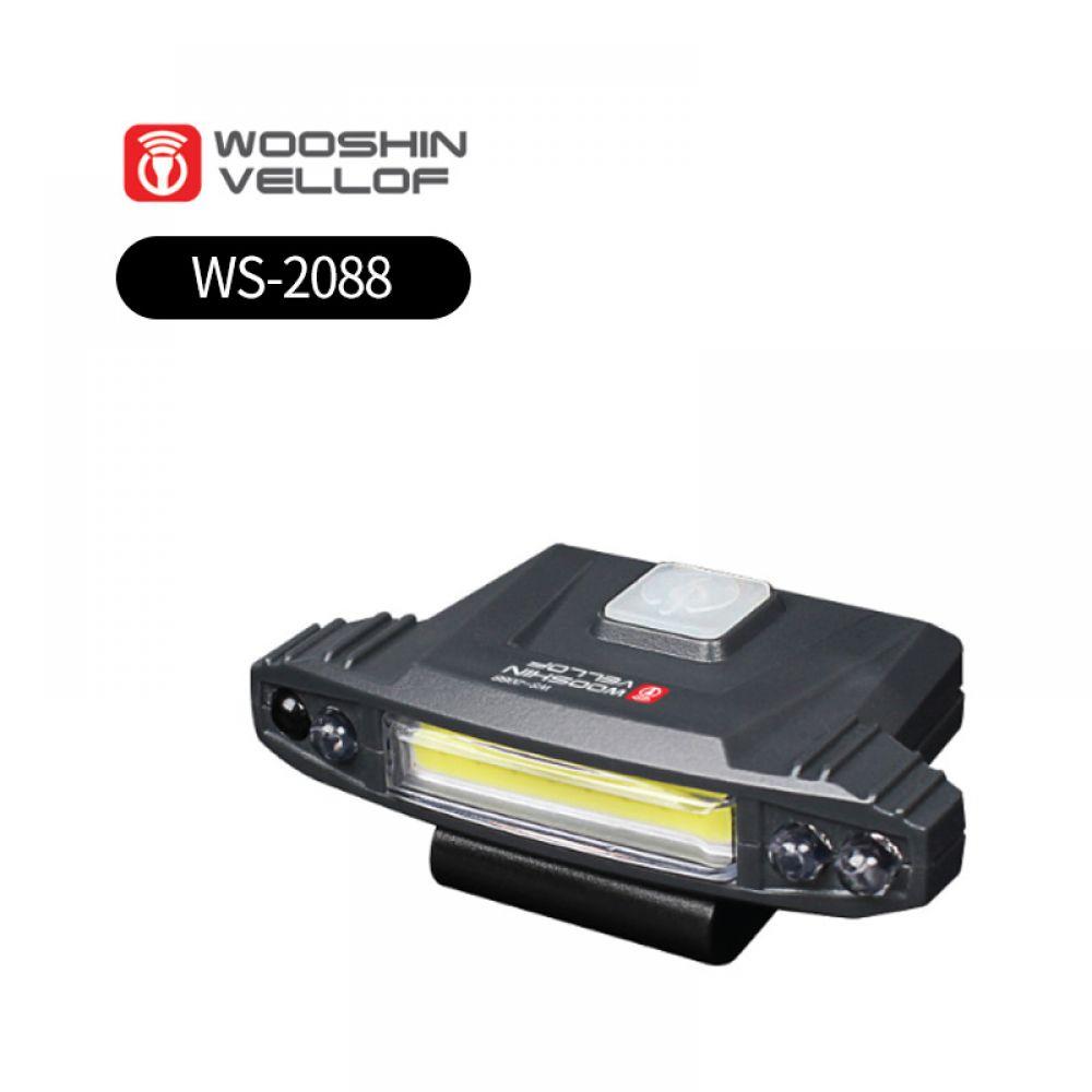 동작감지센서 모자라이트 충전식 WS-2088 - LED 5핀충전용 센서내장 아웃도어 라이딩 캠핑 등산 클립형 야간작업 손전등 헤드랜턴 캠핑랜턴 손전등 랜턴 LED랜턴 충전식 충전식랜턴 건전지랜턴 배터리랜턴