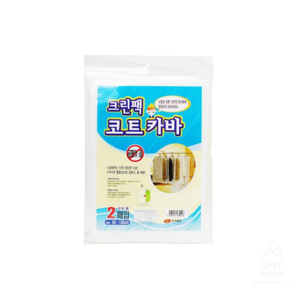 크린팩 코트카바 2매입 (10개묶음)_0028 생활용품 가정잡화 집안용품 생활잡화 잡화