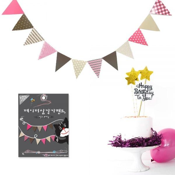 데니베어삼각가랜드 핑크브라운 종이가랜드 파티장식 벽장식 종이가랜드 파티장식 벽장식 쉬운가랜드 설치가랜드