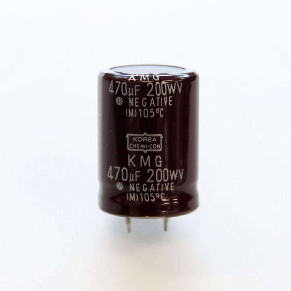 전해콘덴서 캐패시터 삼영 콘덴서 KCC 200V 470uF  2개 묶음 음향기기 오디오 콘덴서 전해콘덴서 캐패시티 캐패시터 Capacitor audio 삼영전자 KCC