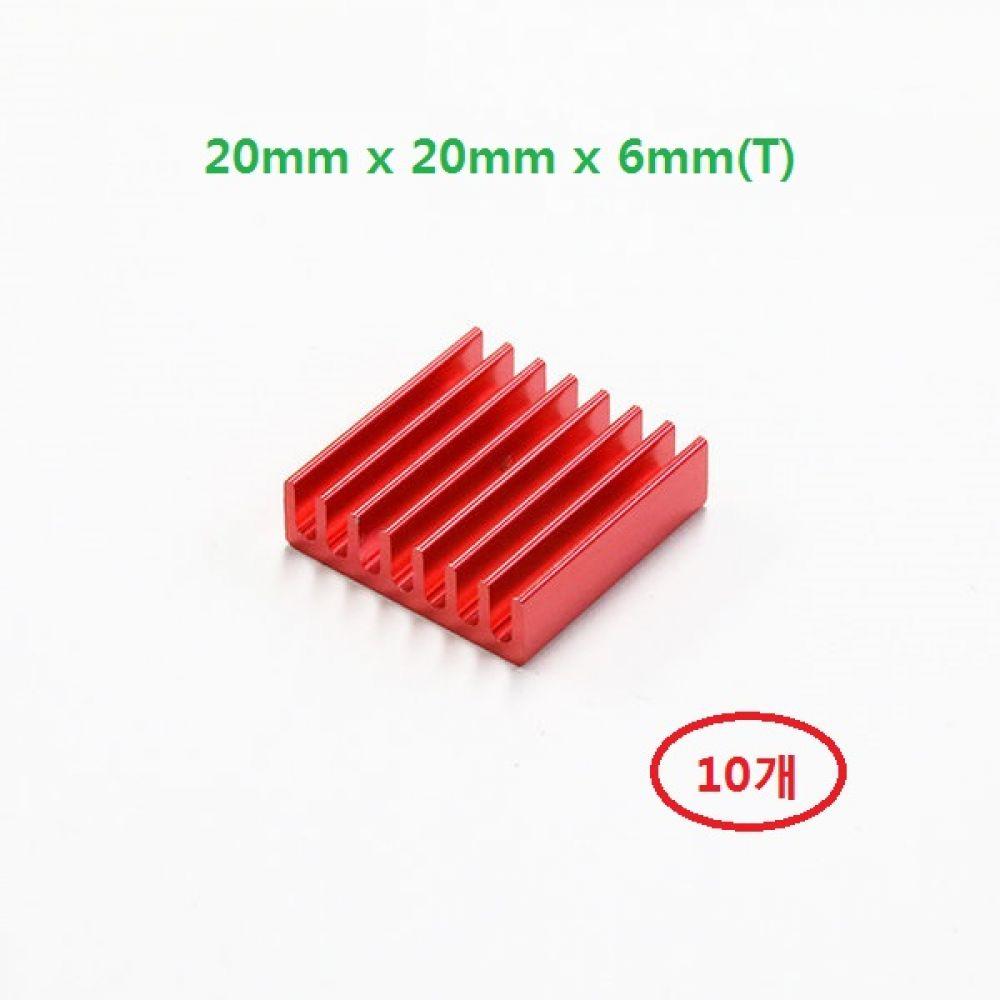 소형 칼라 알루미늄 쿨러 방열판 히트싱크 202006R 빨강 10개 히트싱크 방열판 칼라방열판 다용도 칼라히트싱크 알루미늄방열판 히트싱크 쿨러