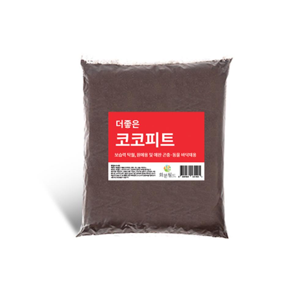 더좋은 코코피트 10L  분갈이흙 달팽이흙 곤충바닥재 분갈이흙 배양토 상토 퇴비 비료 식물영양제 분갈이재료 화분 베란다화분