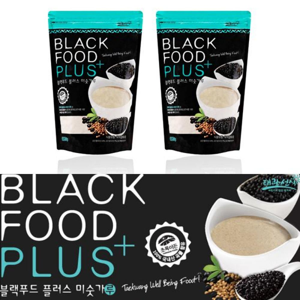 (박스단위 판매)블랙푸드 플러스 미숫가루 1Box(800g x 15개) 건강 곡물 간편식 잡곡 한끼