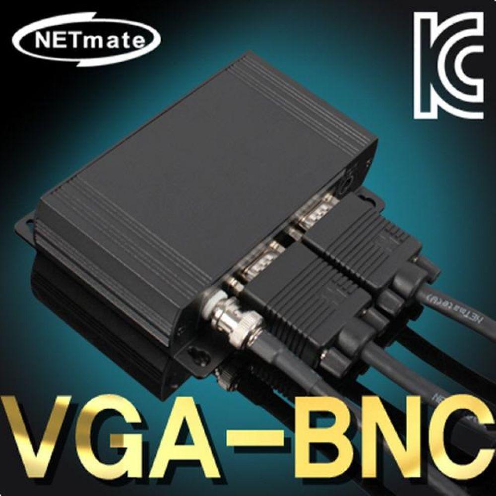 넷메이트 VGA RGB to 컴포지트 BNC RCA 컨버터 컴퓨터용품 PC용품 컴퓨터악세사리 컴퓨터주변용품 네트워크용품 c타입젠더 휴대폰젠더 5핀젠더 케이블 아이폰젠더 변환젠더 5핀변환젠더 usb허브 5핀c타입젠더 옥스케이블