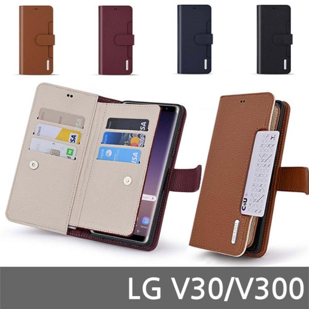LG V30 잭포 똑딱 다이어리케이스 V300 핸드폰케이스 스마트폰케이스 휴대폰케이스 카드케이스 지갑형케이스