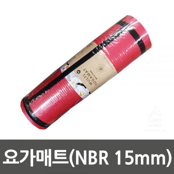 요가매트(NBR 15mm)