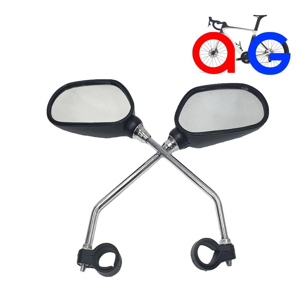 AG301 자전거 후사경 사이드미러 2P 자전거 미러 사이드미러 후사경 후방거울