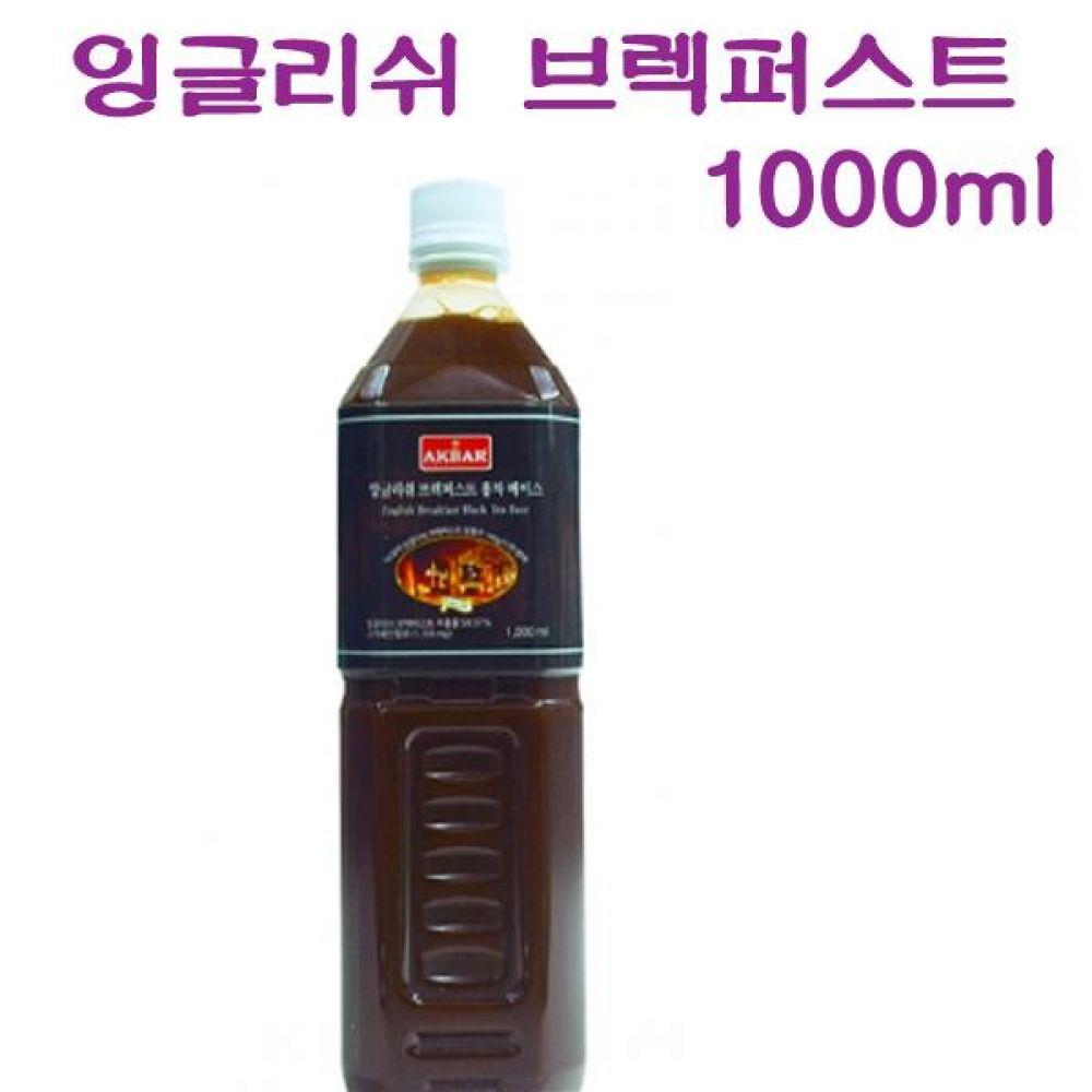아크바 9164 잉글리쉬 브렉퍼스트 홍차베이스 1000ml 액상 농축 홍차 식품 농수축산물 차 음료 음료기타