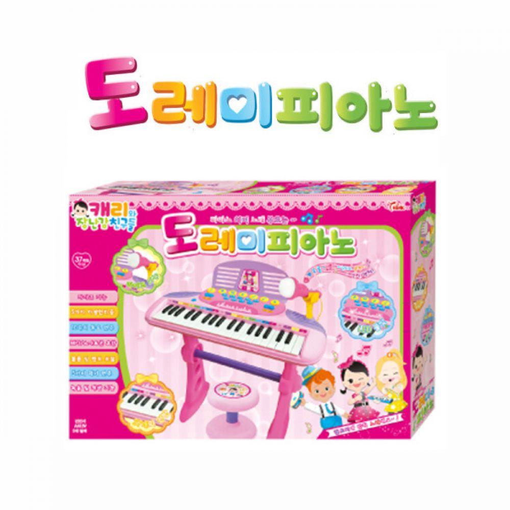 캐리 도레미피아노 25044 건반완구 피아노장난감 피아노장난감 건반완구 장난감피아노 악기놀이 피아노완구