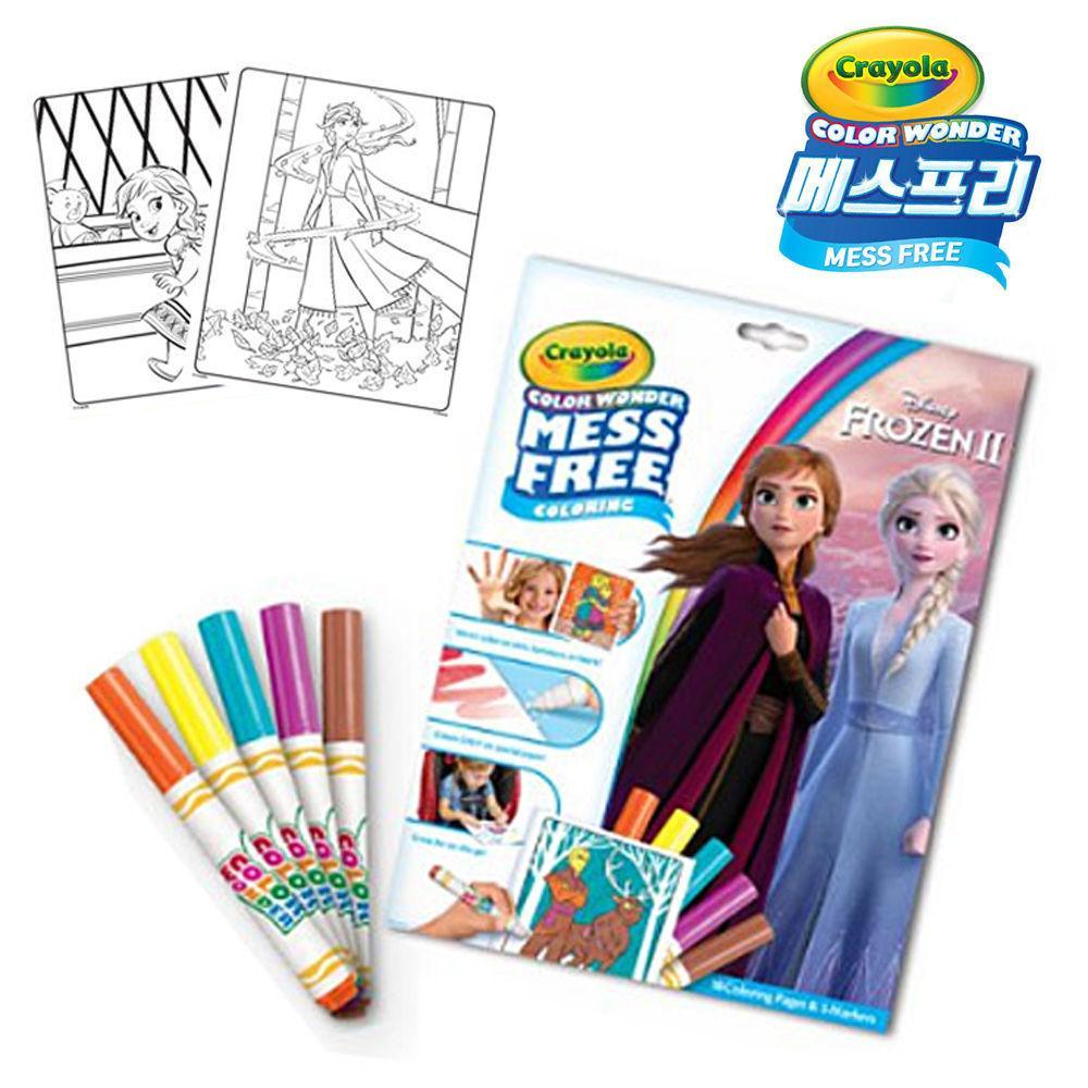 데이비드토이 크레욜라 칼라원더 메스프리 겨울왕국 2탄 색칠놀이 색칠북 색칠공부 칼라북 미술놀이