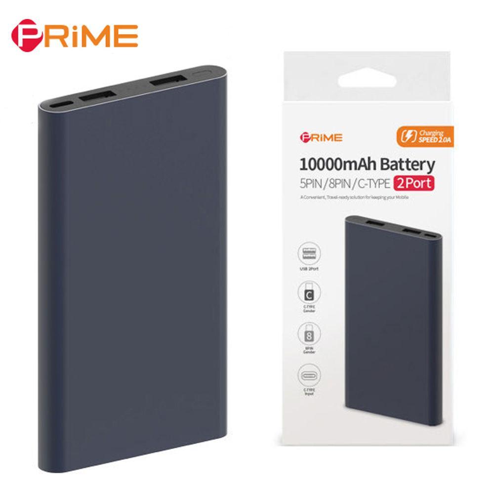프라임 듀얼 메탈 보조배터리 (PR-PM10000) (네이비) 보조 배터리 스마트폰 밧데리 급속충전