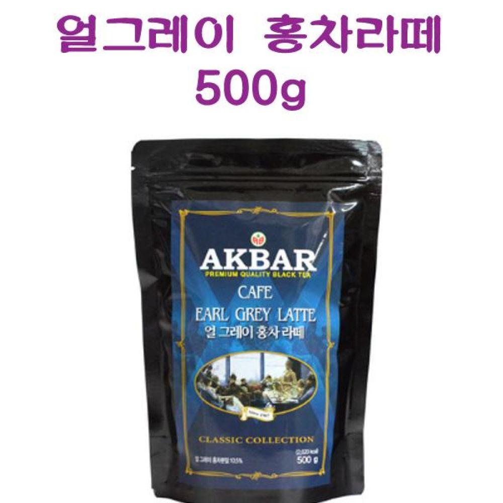 아크바 9161 카페 얼그레이 홍차라떼 500g 카페용 파우더 식품 농수축산물 차 음료 음료기타