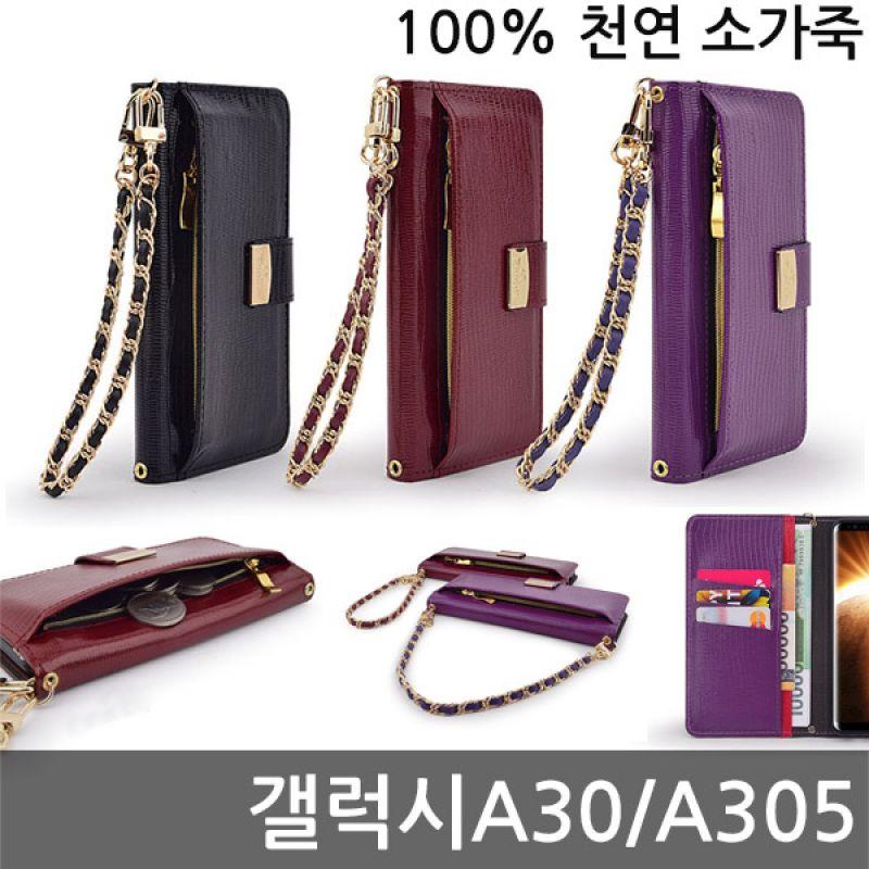 갤럭시A30 FM 지퍼 스트랩 다이어리케이스 A305 핸드폰케이스 스마트폰케이스 휴대폰케이스 카드케이스 지갑형케이스