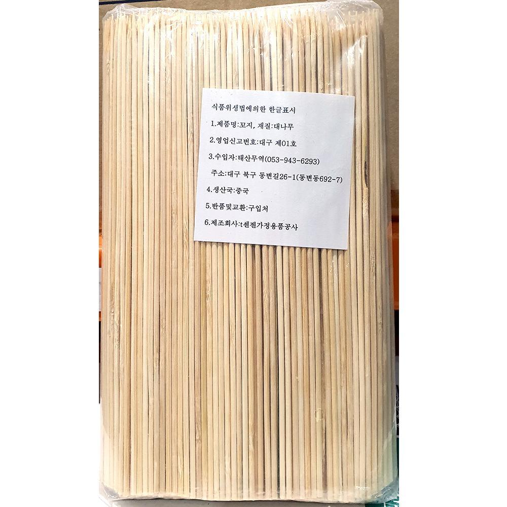 x4개 대나무 꽂이 대꽂이 25Cm 1000입 대꽂이 대나무꽂이 대나무꼬치 대꼬지 대나무꼬지