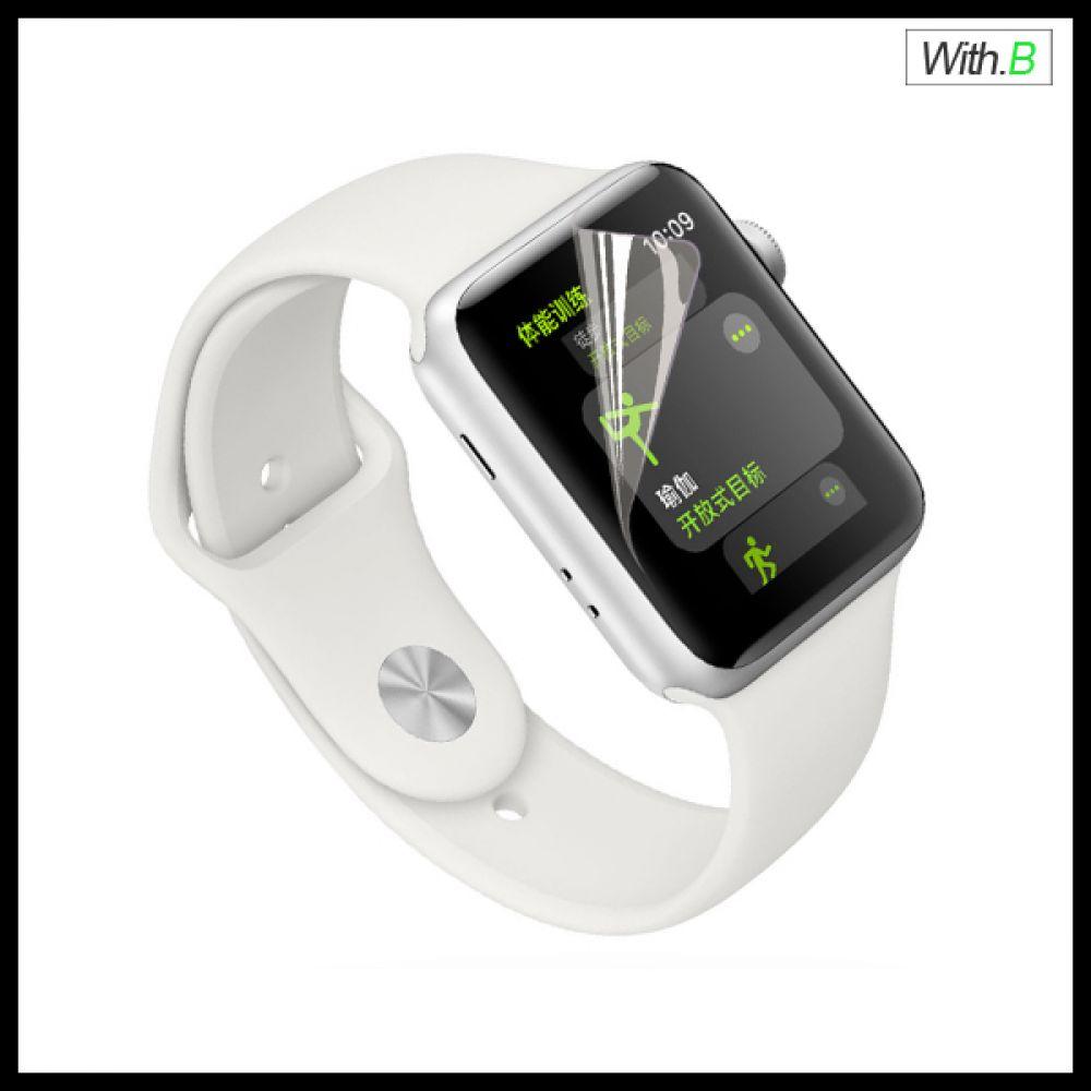 위드비 애플워치5세대 풀커버 액정보호필름 40 44mm 휴대폰케이스 강화유리필름 강화유리 액정보호필름 방탄필름