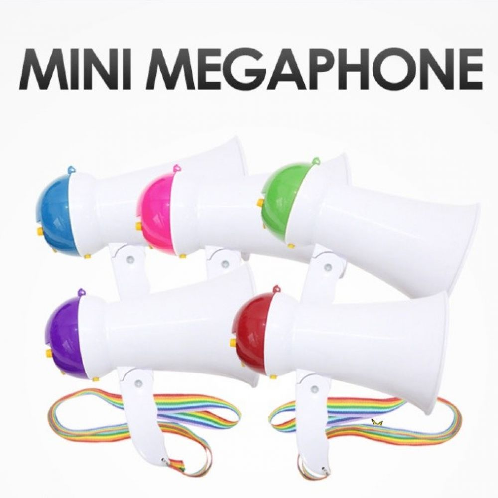 미니 메가폰 확성기 고성능 메가폰 마이크 녹음확성기 미니메가폰 미니확성기 미니마이크 메가폰 확성기 마이크